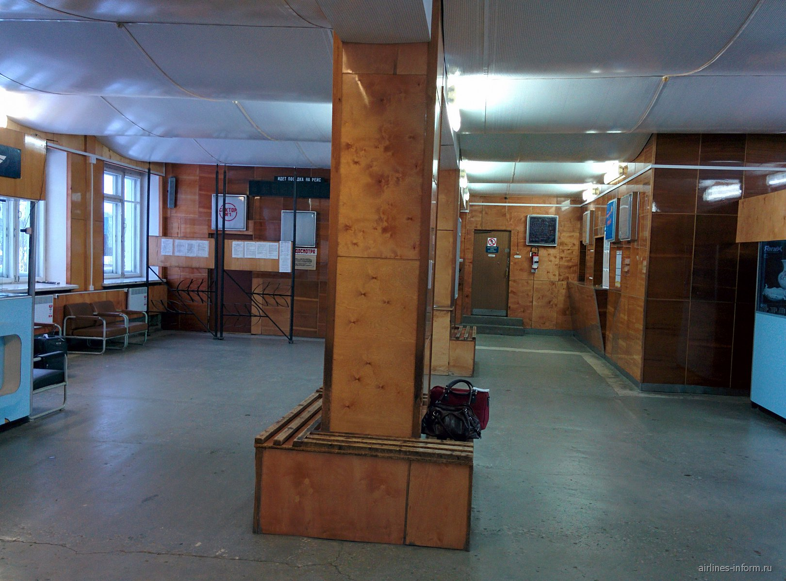 В аэровокзале аэропорта Котлас