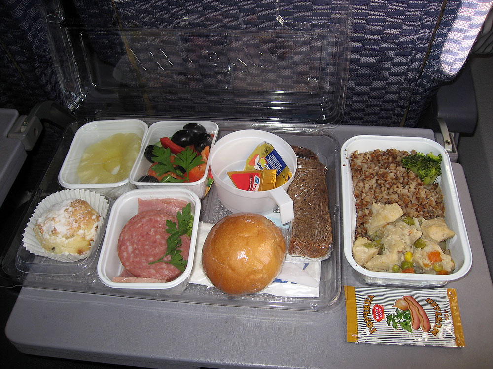 Board meal on a domestic flight of UTair