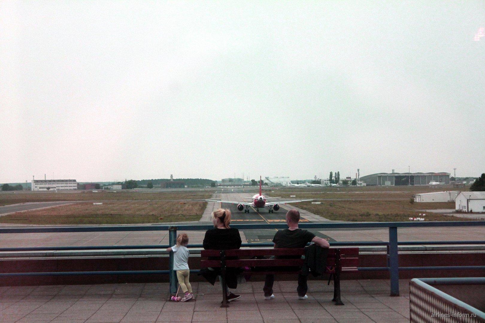 Смотровая площадка в аэропорту Берлин-Шёнефельд
