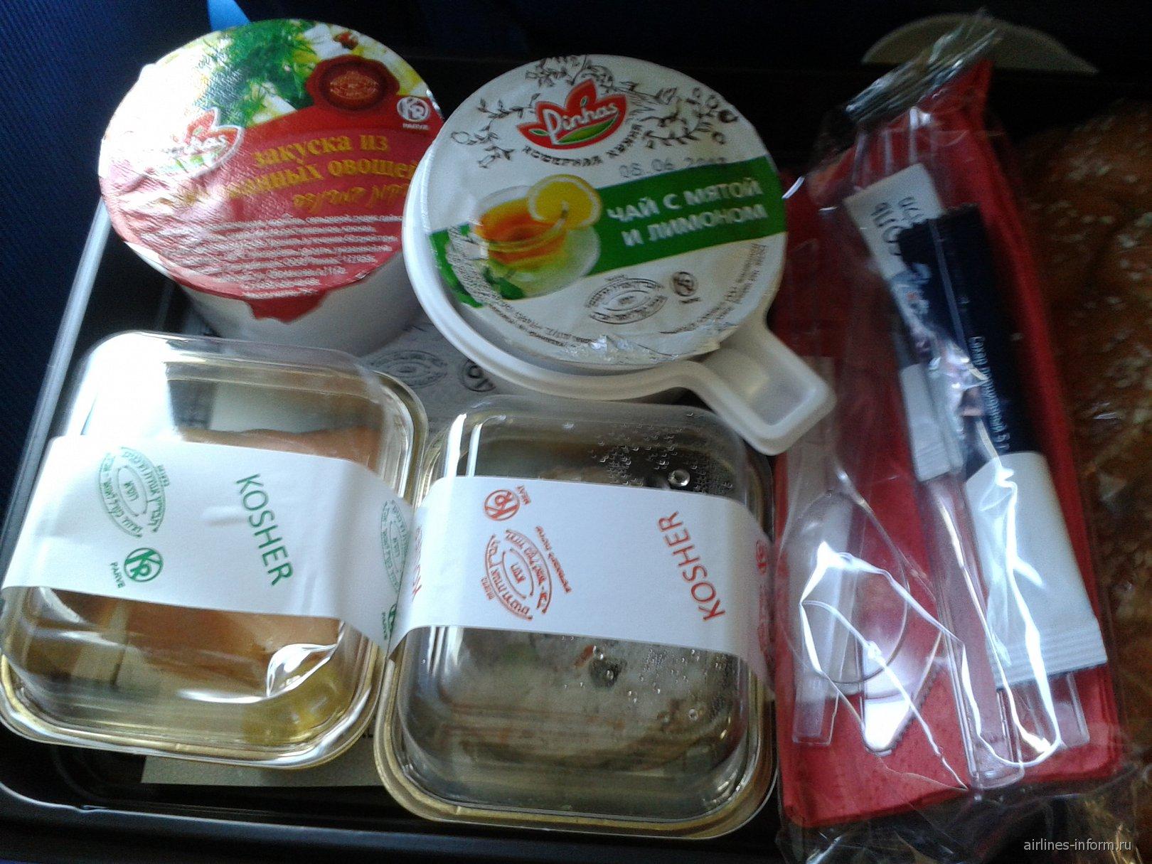 Питание бизнес-класса на рейсе авиакомпании Аэрофлот Владивосток-Москва