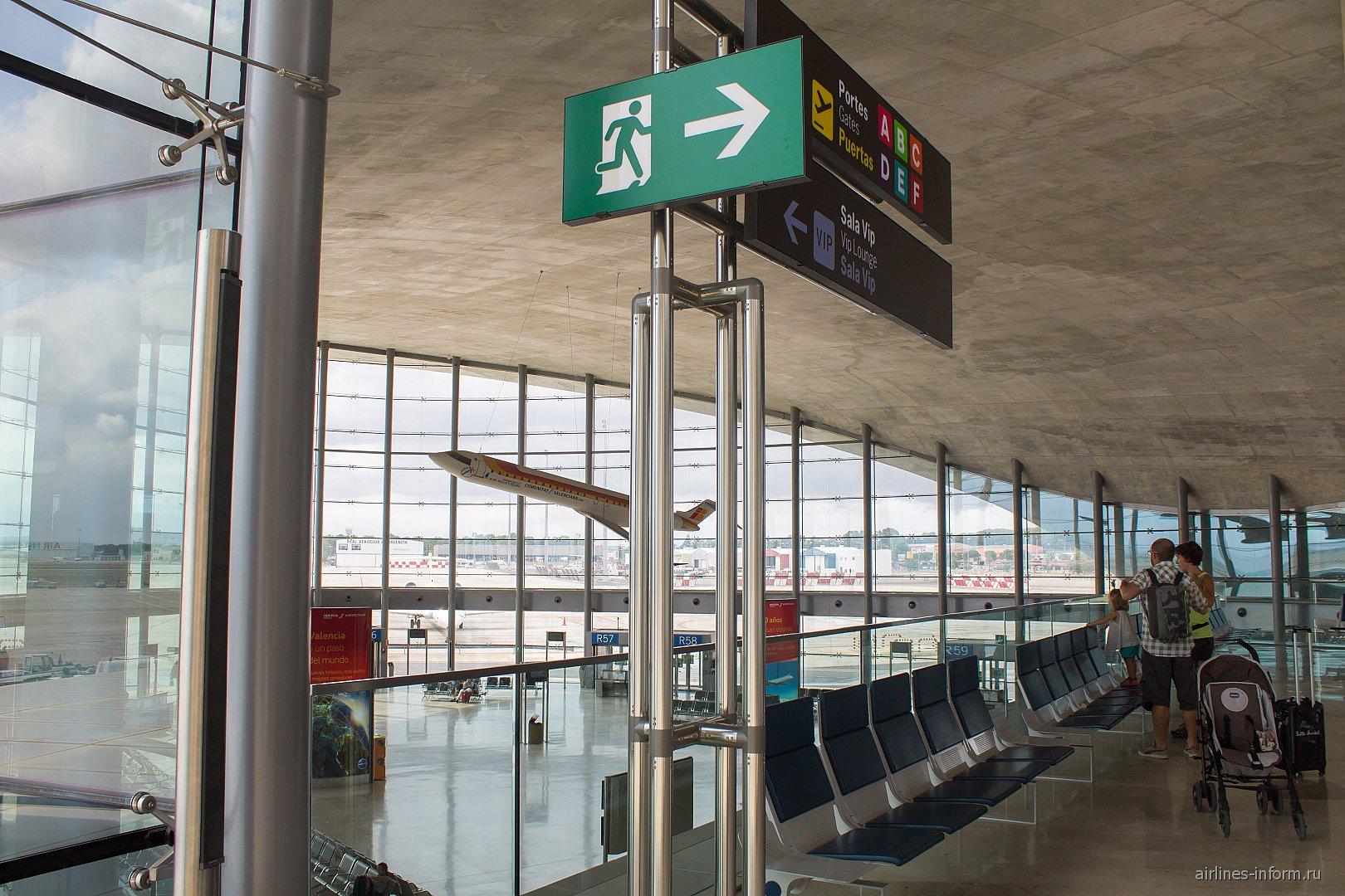 В зоне вылета аэропорта Валенсия