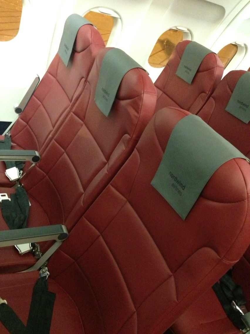 Пассажирские кресла в самолете Airbus A321 авиакомпании Nordwind