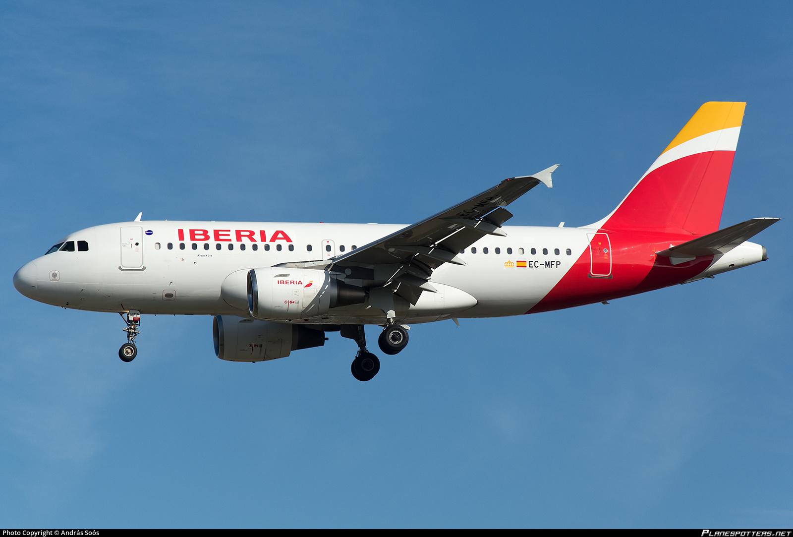 Путешествие через океан. Часть 1. Милан (MXP) - Мадрид (Т4) на Airbus A319 IBERIA