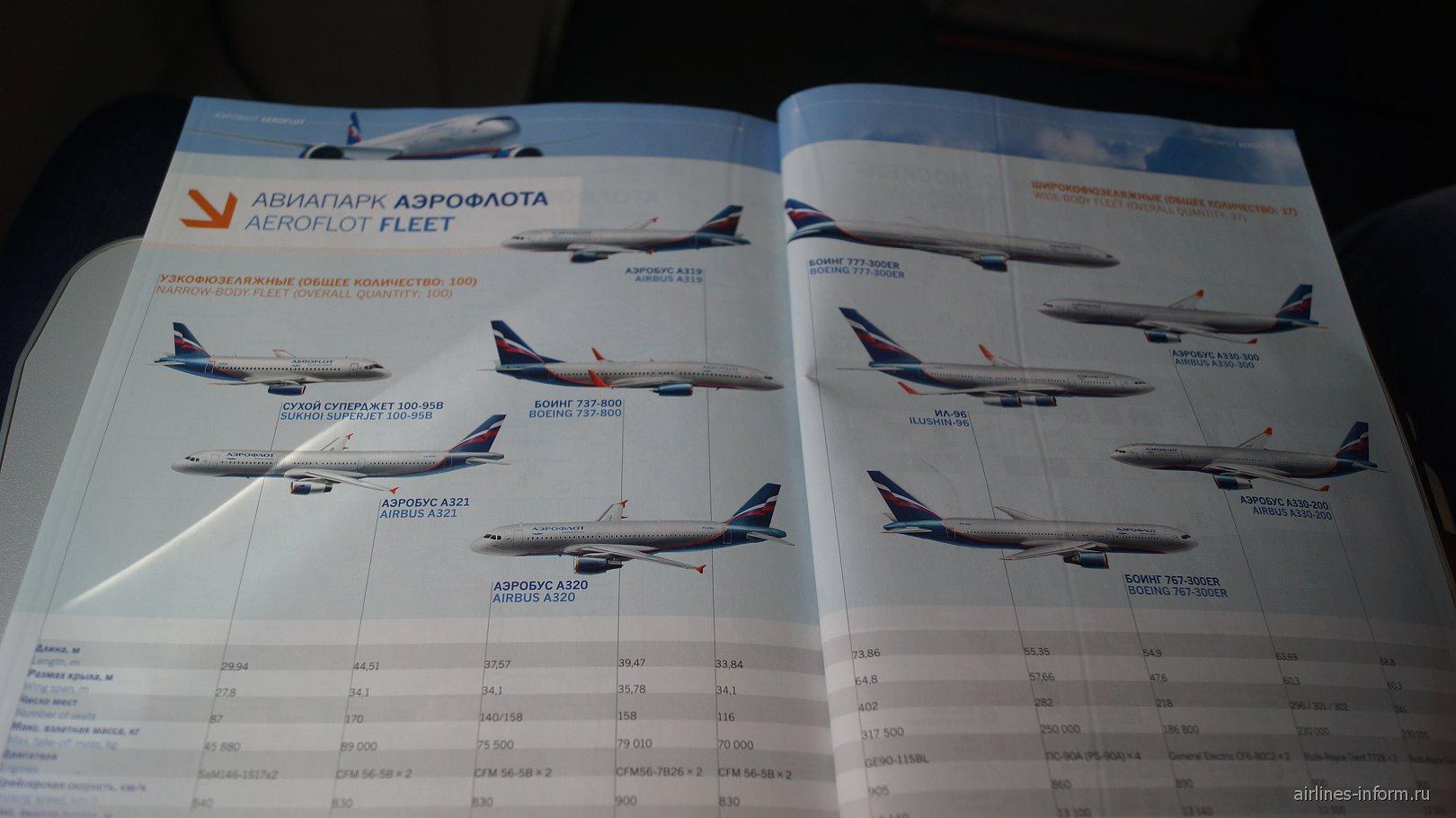 По словам андрея шарыпова, начальника отдела сертификации судов гражданской авиации госнии га, для зарубежных машин он составляет около 40–60 тыс.