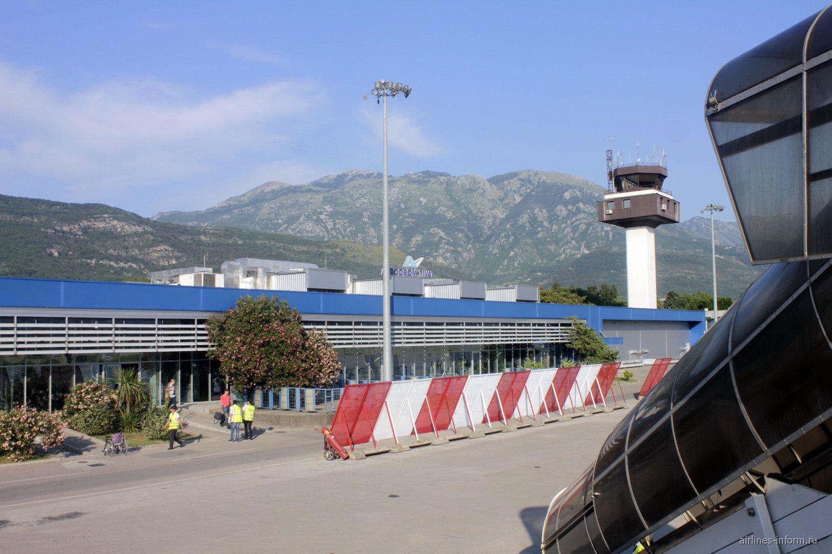 Пассажирский терминал аэропорта Тиват