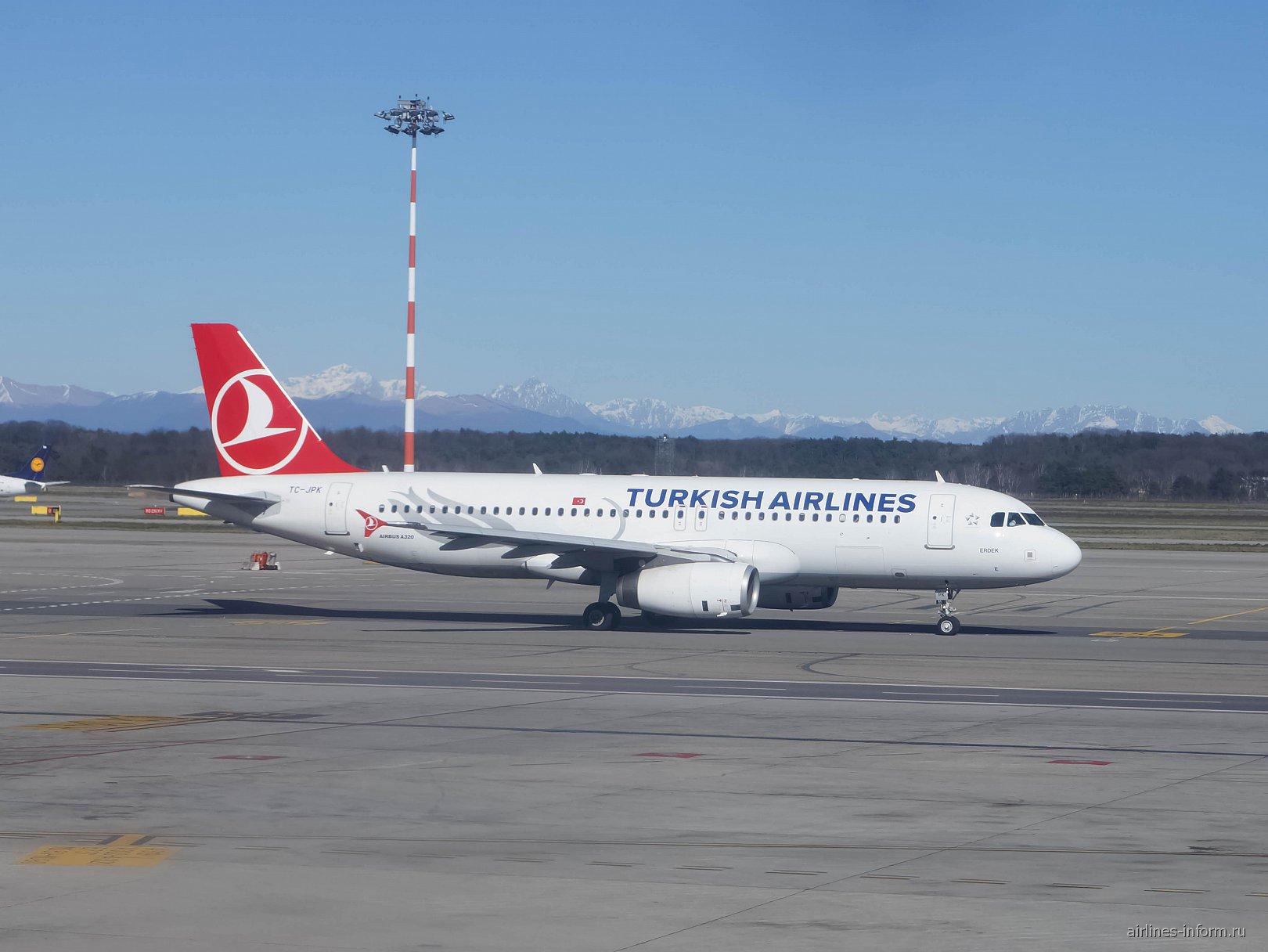 Airbus A320 Турецких авиалиний в аэропорту Милан Мальпенса