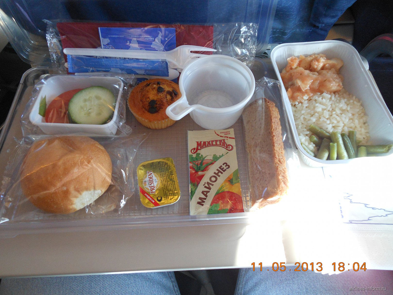 Питание на рейсе авиакомпании Трансаэро Москва-Даламан