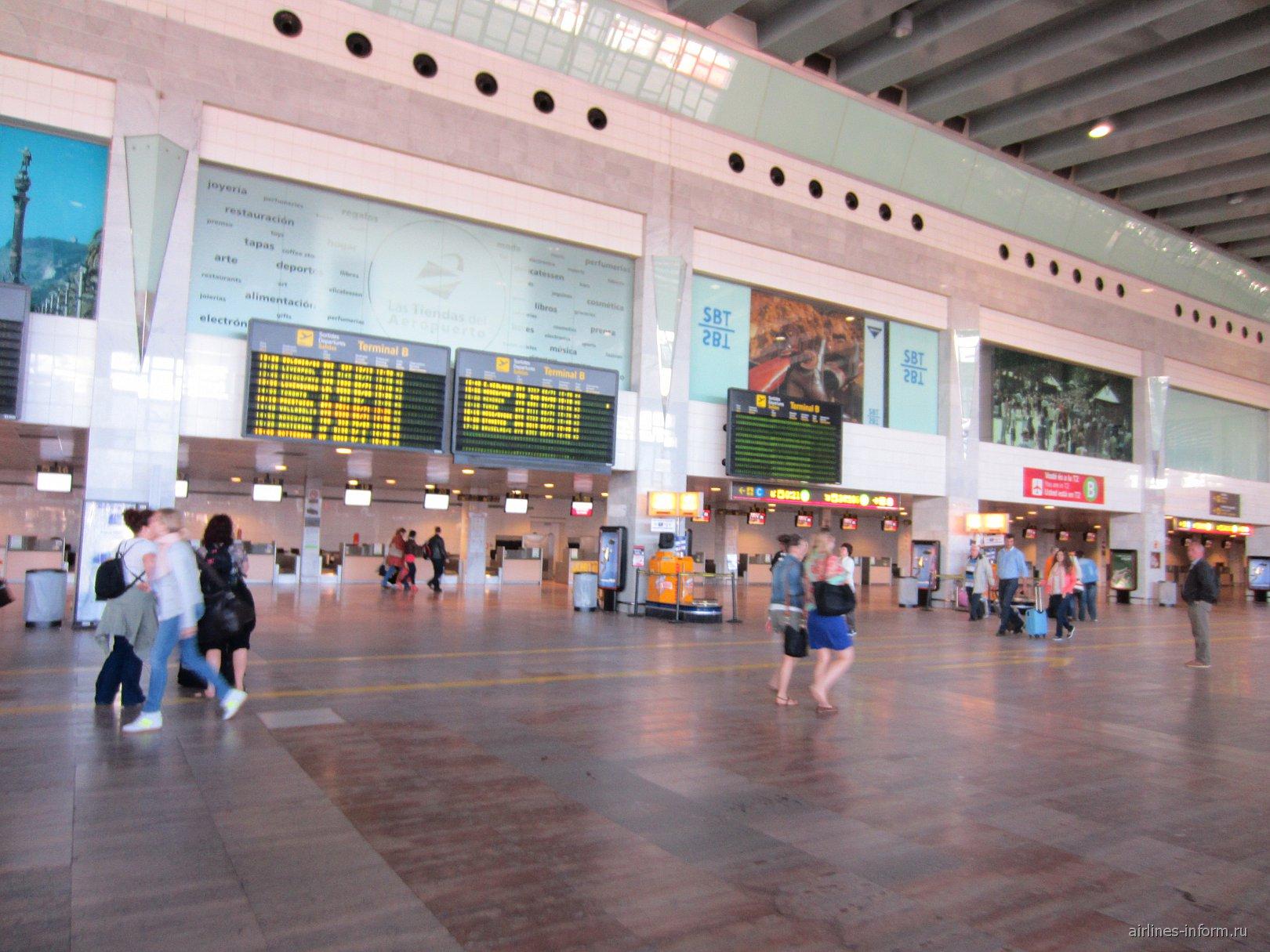 Интерьер Терминала 2 аэропорта Барселоны
