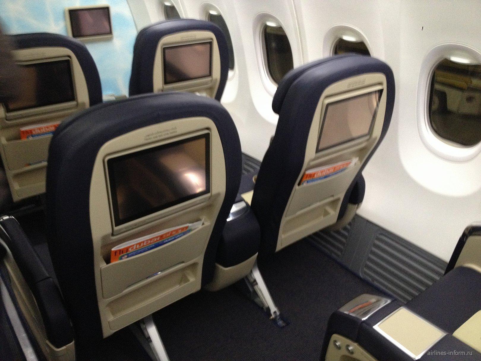 Бизнес-класс в самолете Боинг-737-800 авиакомпании Flydubai