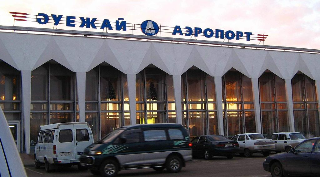 Аэровокзал аэропорта Уральск Ак Жол