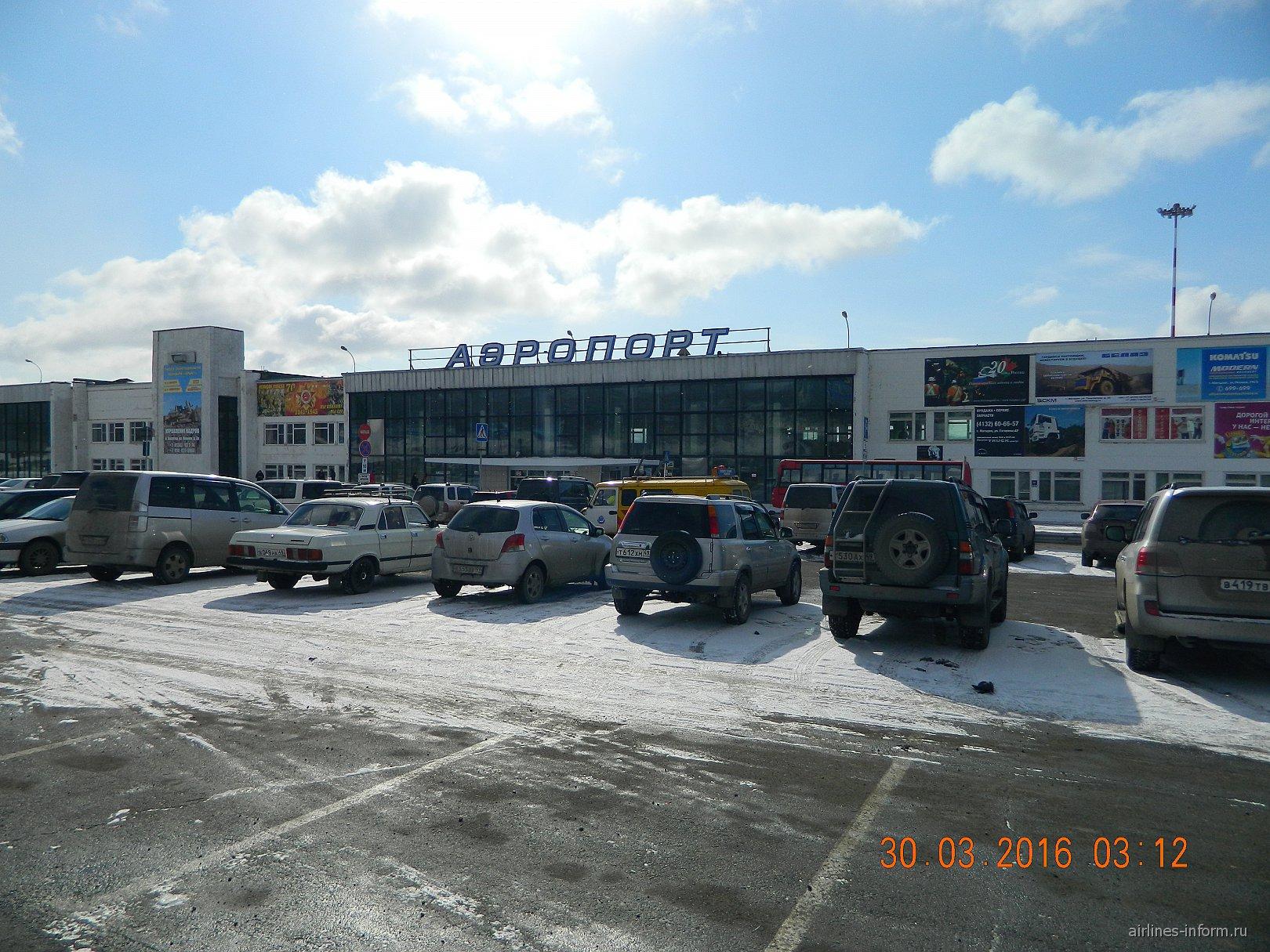 Аэровокзал аэропорта Магадан Сокол