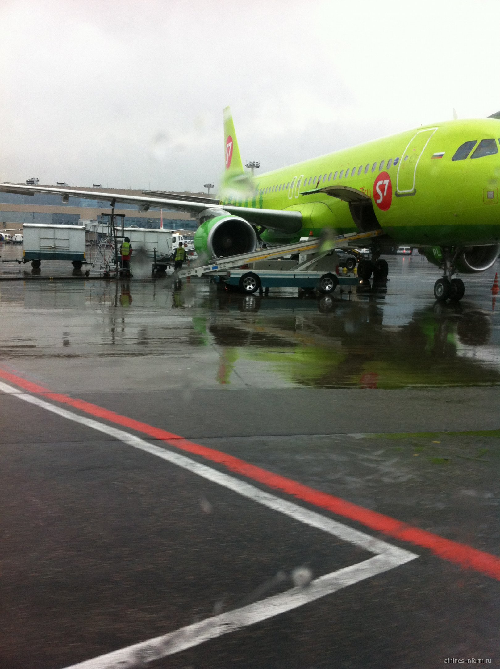 A320 S7 Airlines