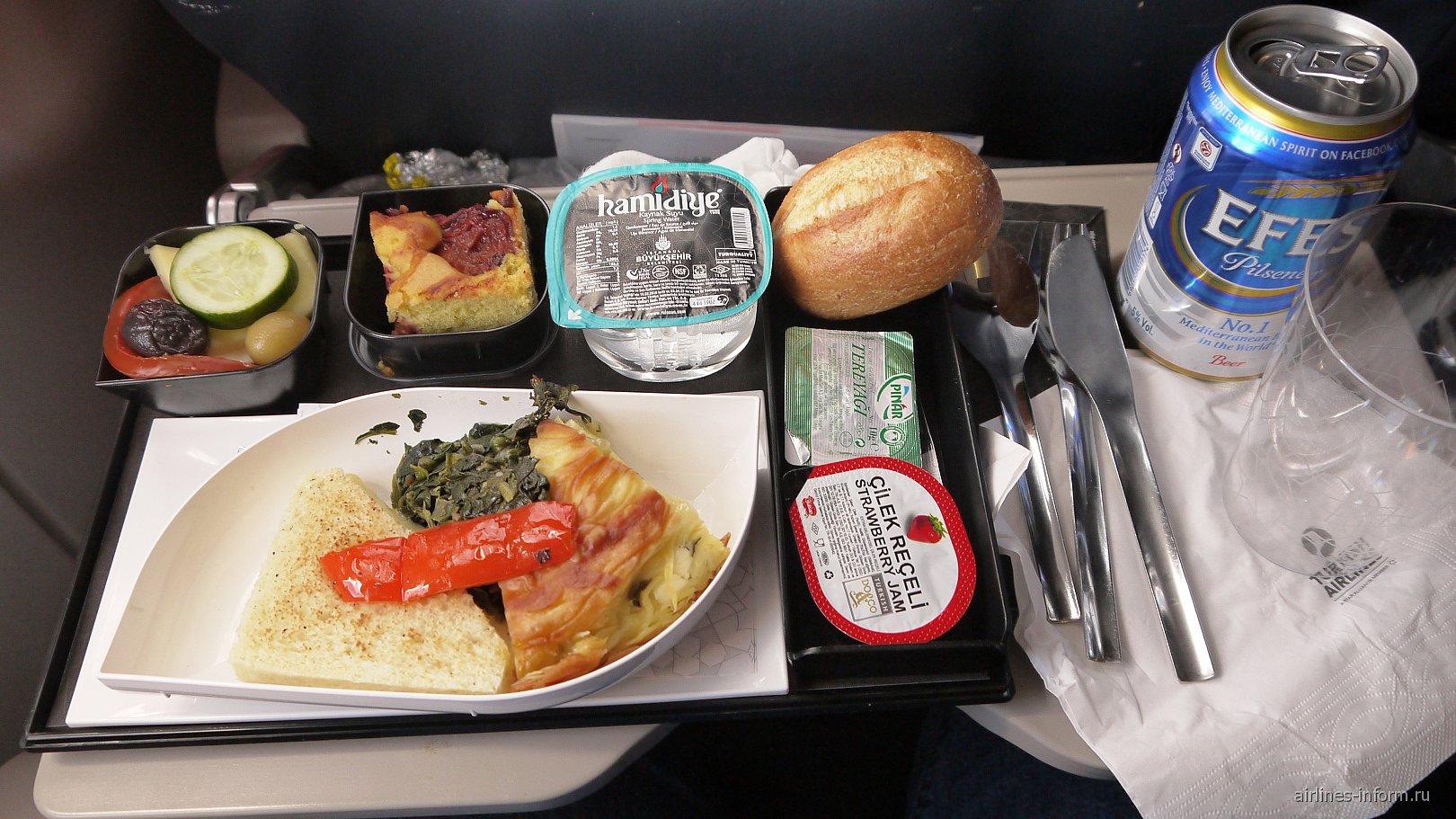 Бортпитание на рейсе Турецких авиалиний Екатеринбург-Стамбул