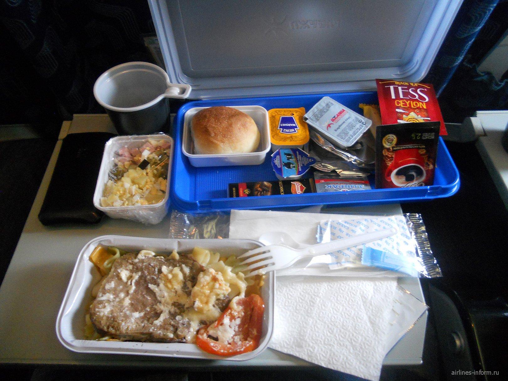 Питание на рейсе Ижавиа Ижевск-Москва