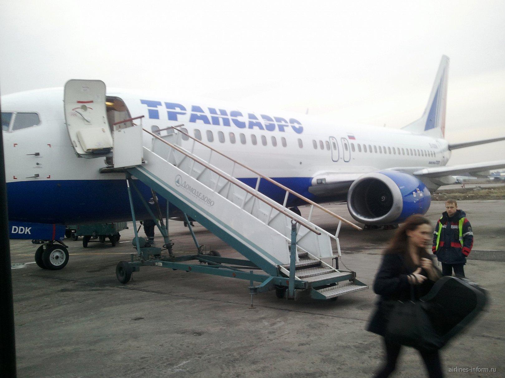 Екатеринбург - Москва на Б-737-400 Трансаэро: тариф Дисконт