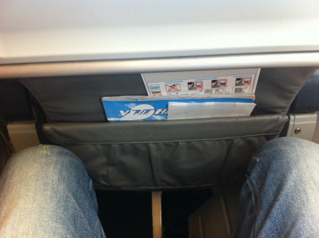 Кресло самолета Самолет ATR 42 авиакомпании ЮТэйр-Украина