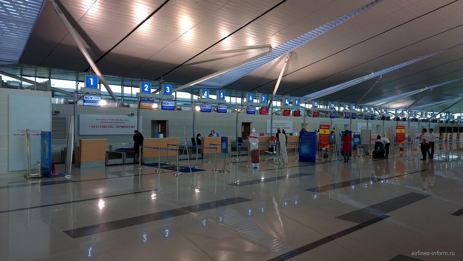 Стойки регистрации в аэропорту Фукуок