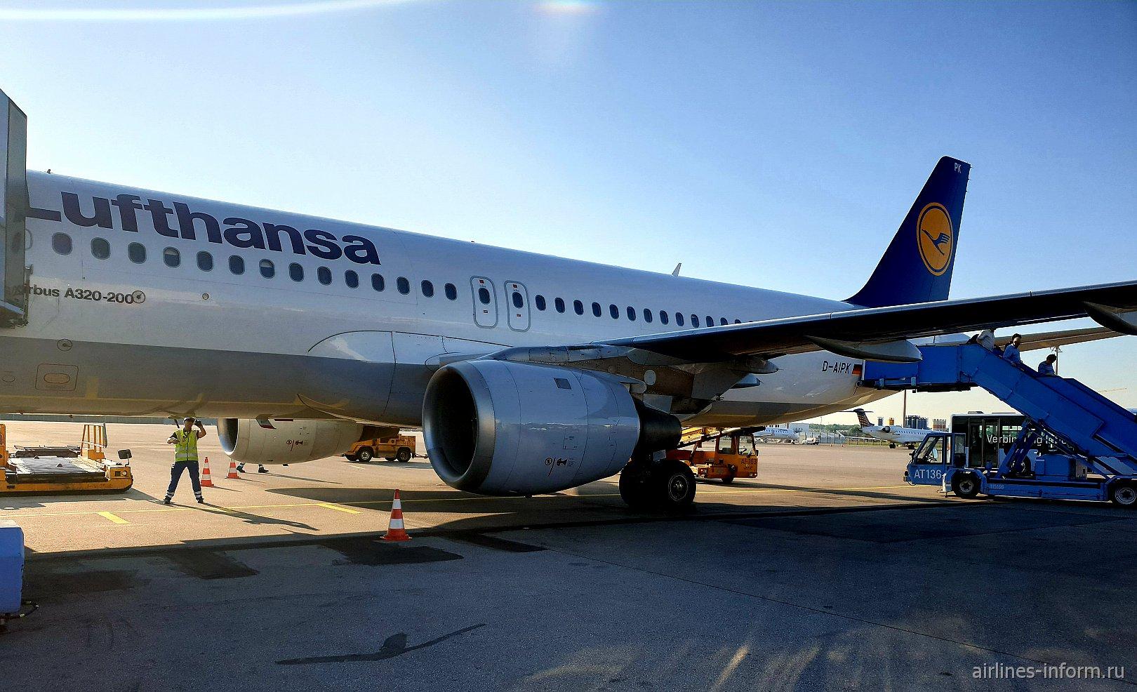 От моря Охотского до моря Адриатического ч.4 Будапешт (BUD)-Мюнхен (MUC). а/к Lufthansa Airbus A320-211 (бизнес класс).