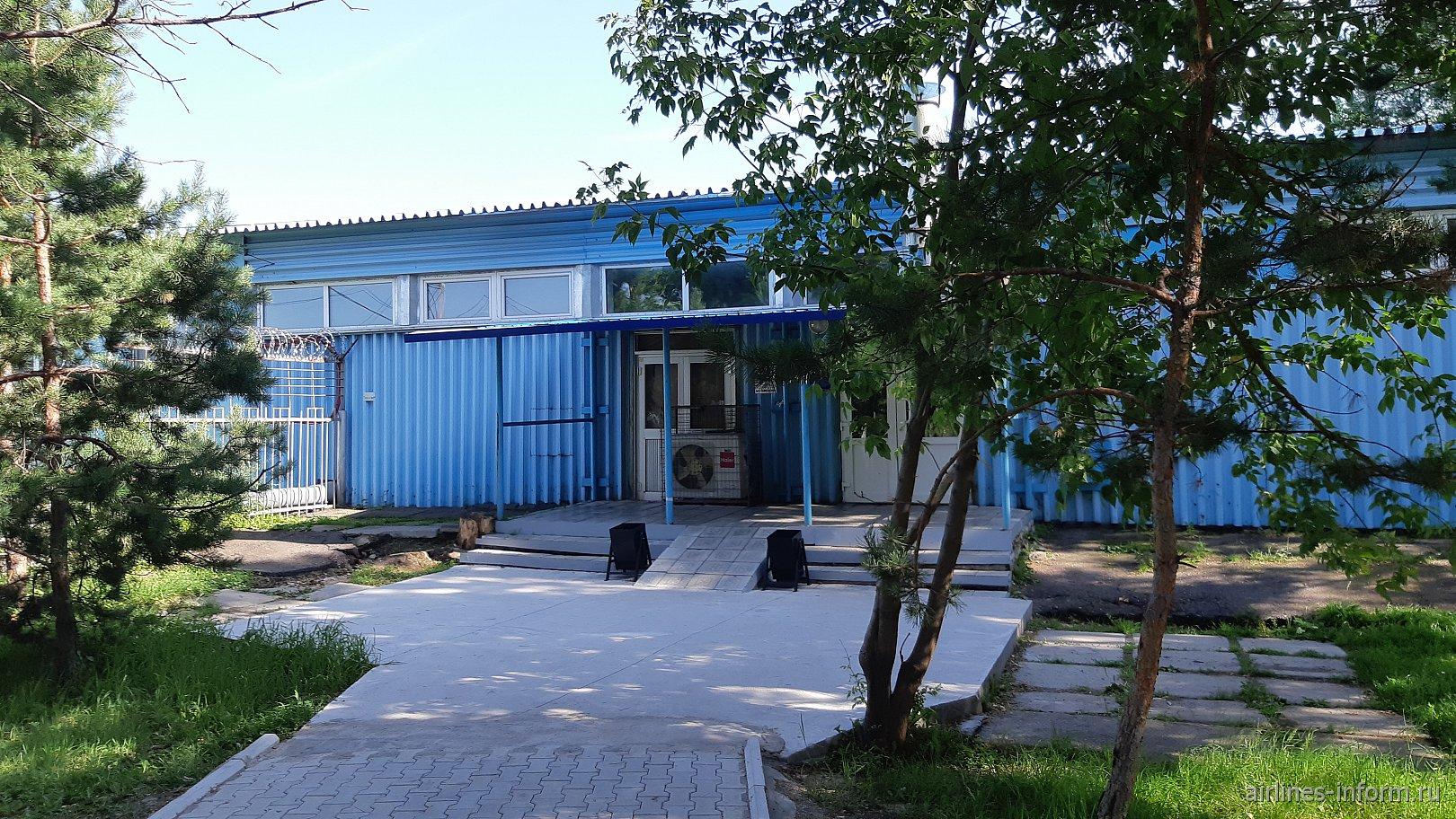 Международный терминал аэропорта Благовещенск Игнатьево