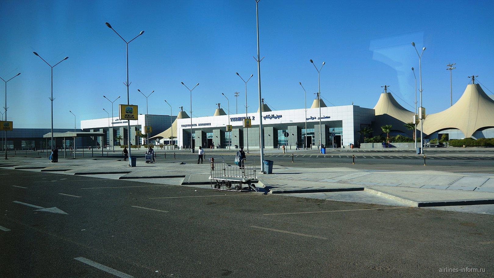 Пассажирский терминал 2 аэропорта Хургада