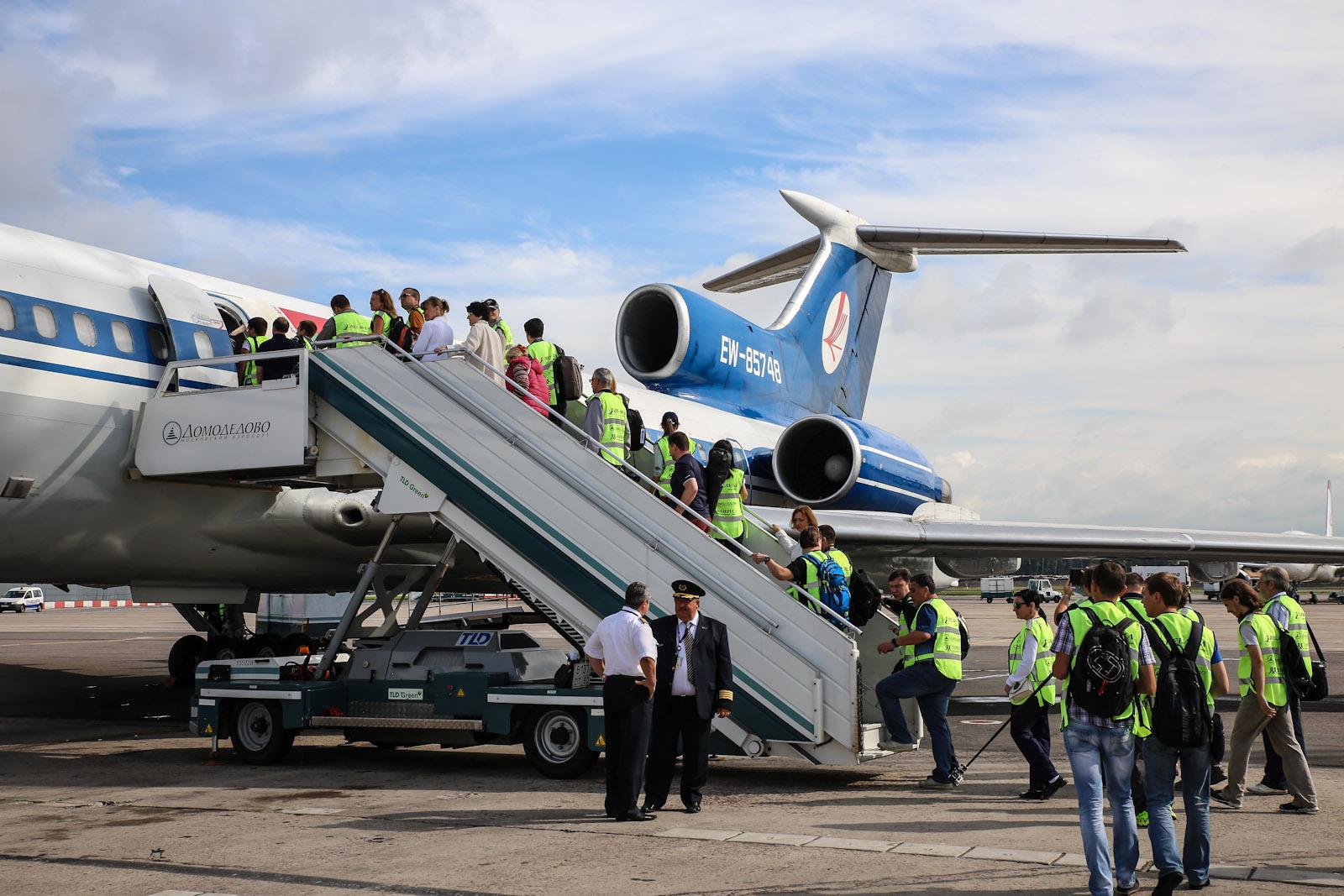 Посадка на рейс Ту-154