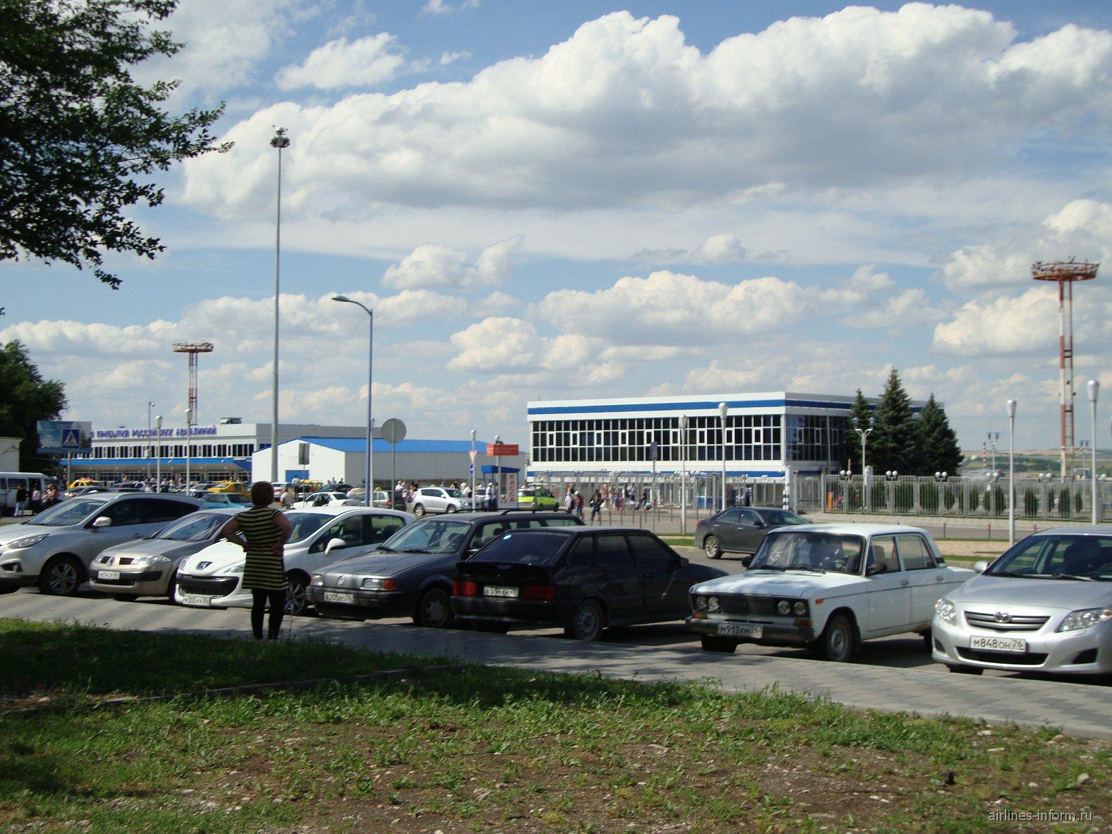 В аэропорту Минеральные Воды