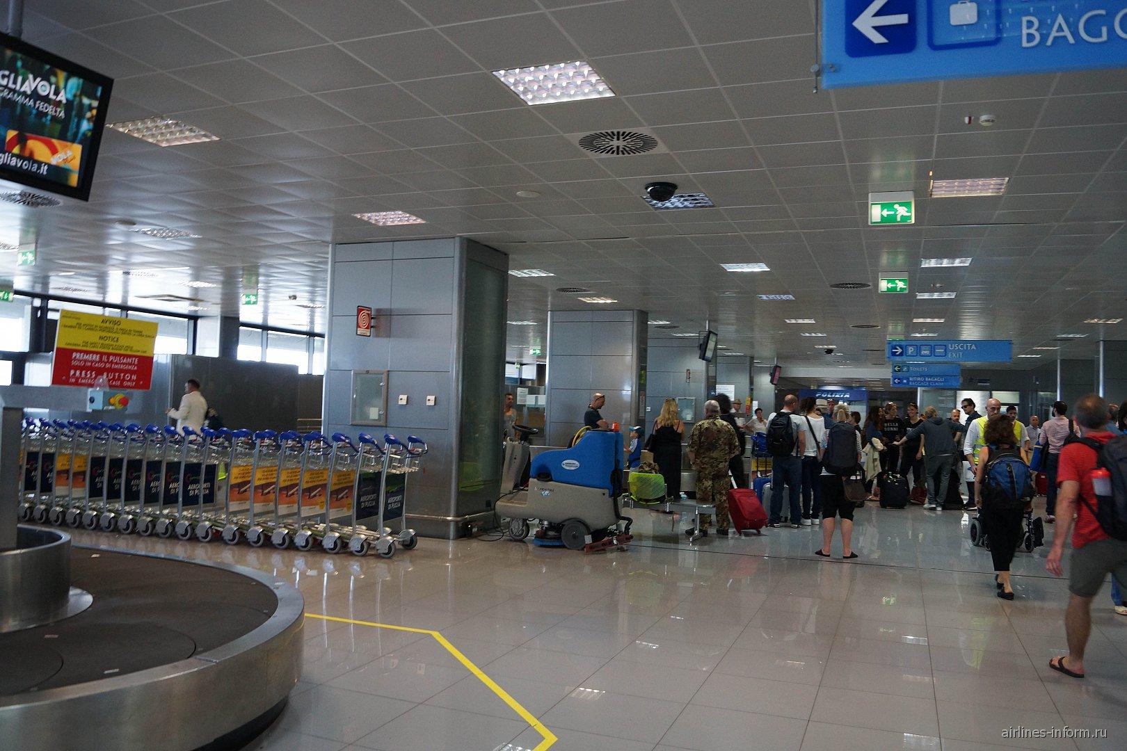 Зал выдачи багажа в аэропорту Бриндизи Саленто