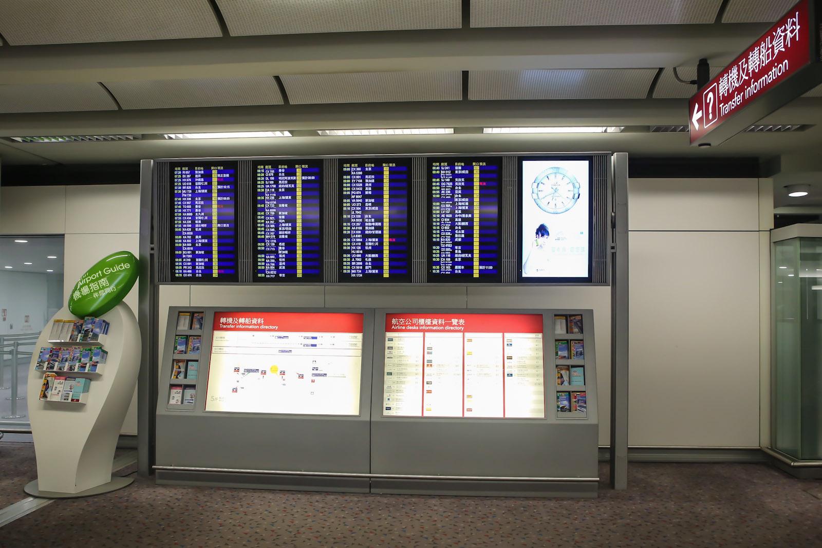 Информационная стойка в аэропорту Гонконга