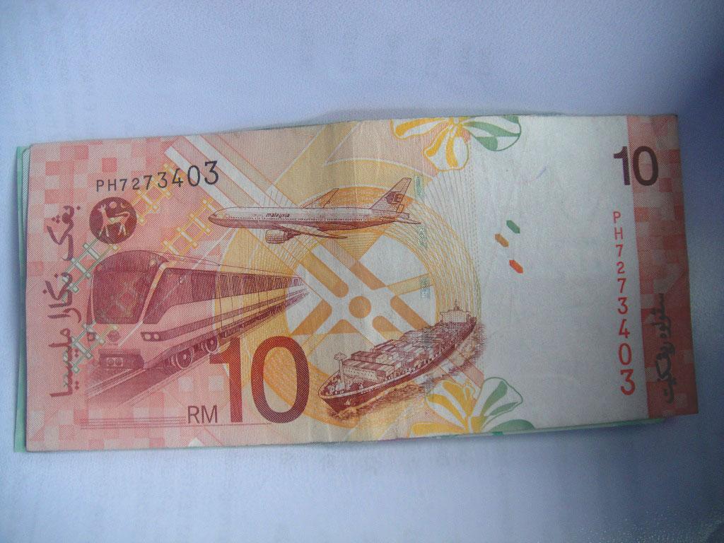 Malaysian 10-Ringgit bill
