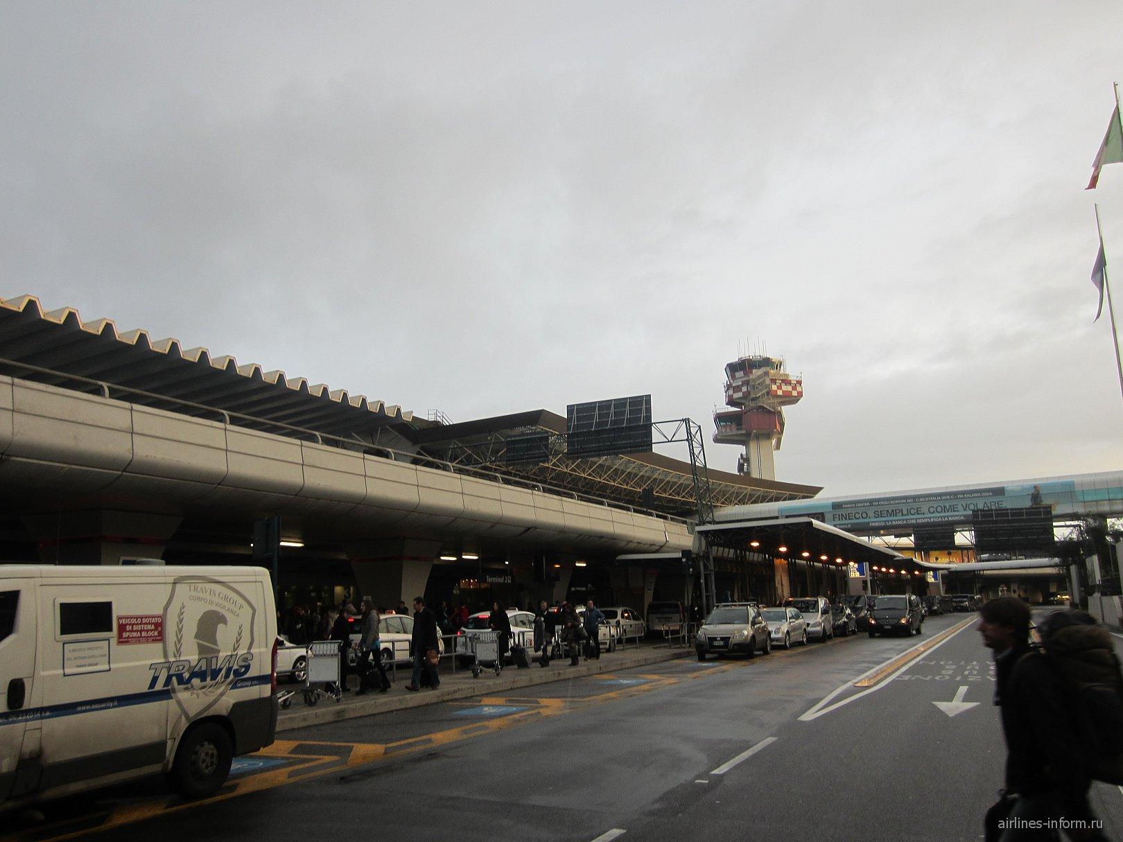 Аэропорт Рим Фьюмичино