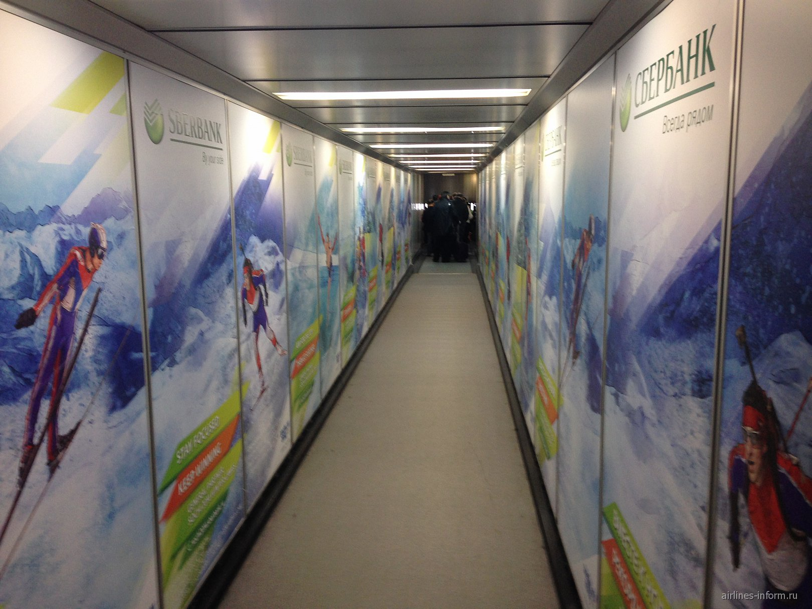 Посадка на рейс Москва-Сочи Аэрофлота