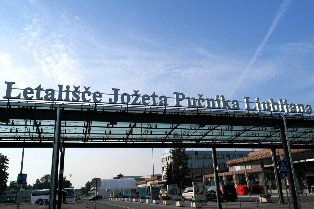 Аэропорт Любляна Йозеф Пучик