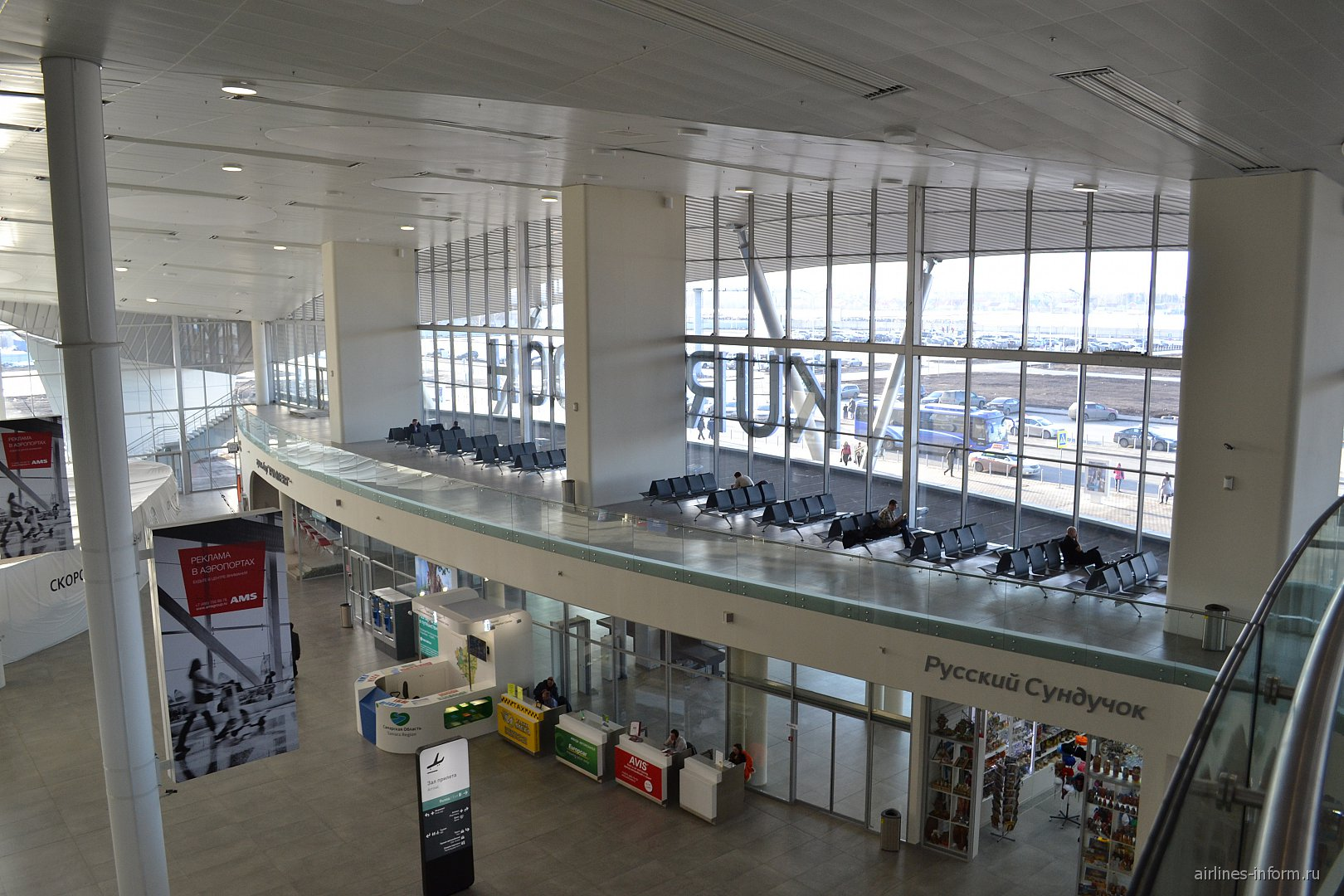 Вид с 3-го этажа терминала 1 аэропорта Самара Курумоч