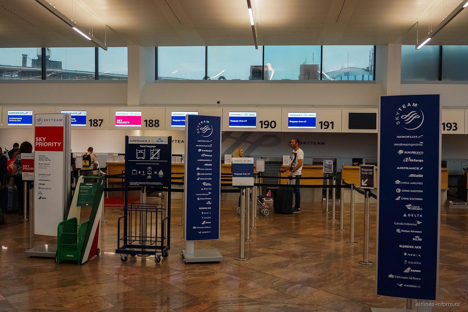 Стойки регистрации на рейсы альянса Skyteam в терминале 1 аэропорта Вена Швехат