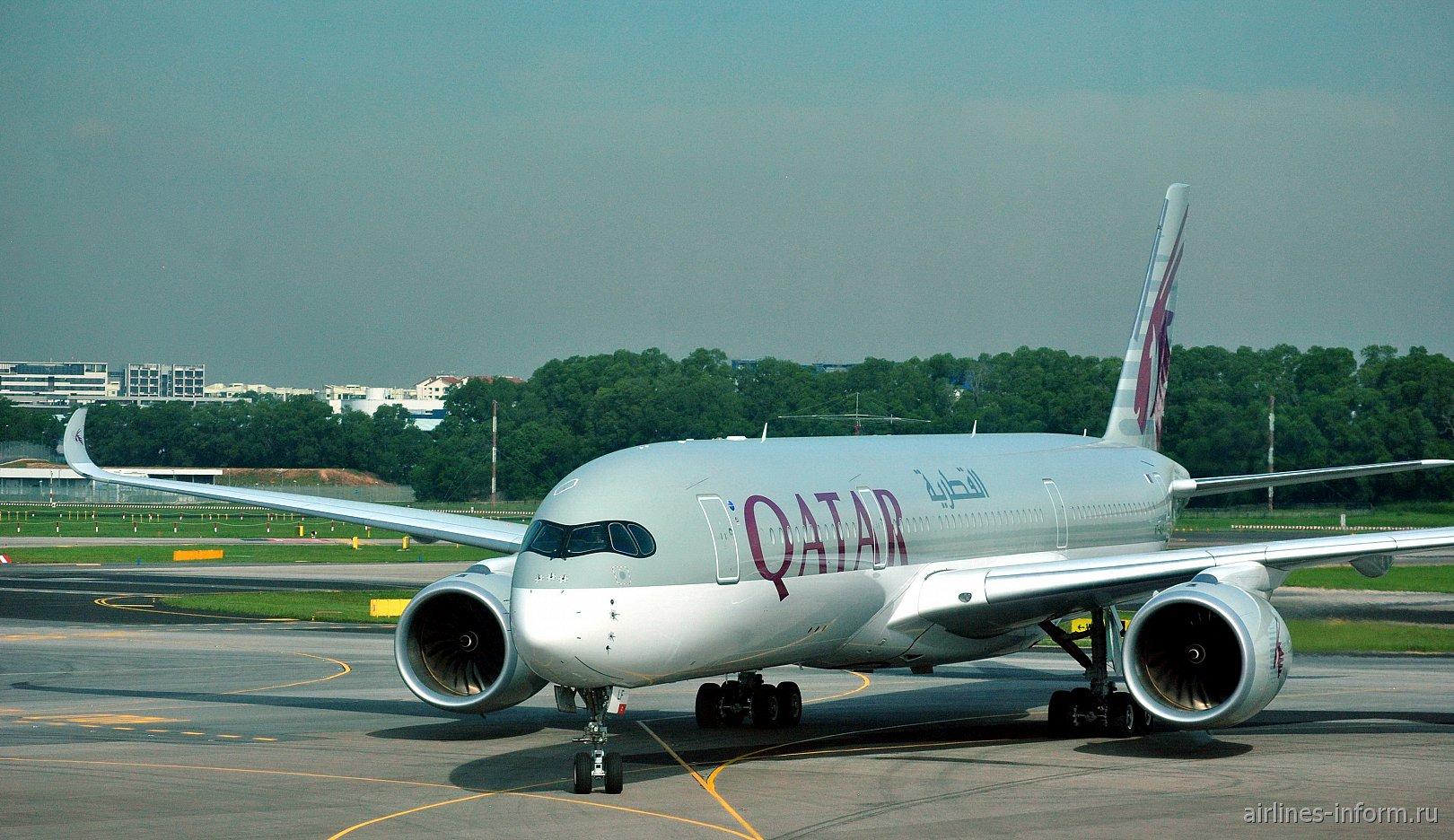 В Город Будущего на Самолёте Будущего с Qatar Airways. Часть 3. SIN-DOH на Airbus А350-900XWB.