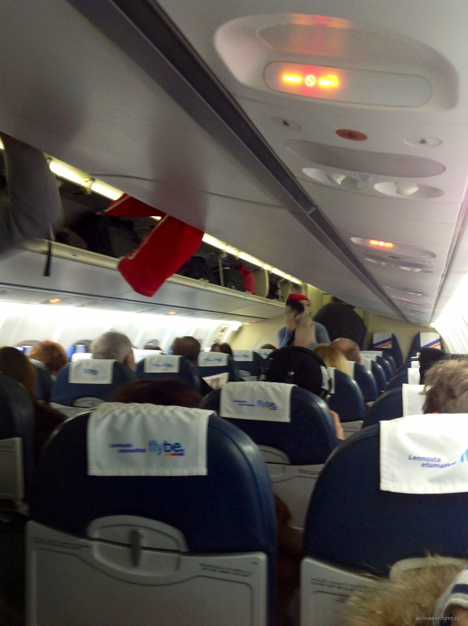 ATR 72 авиакомпании Flybe Nordic