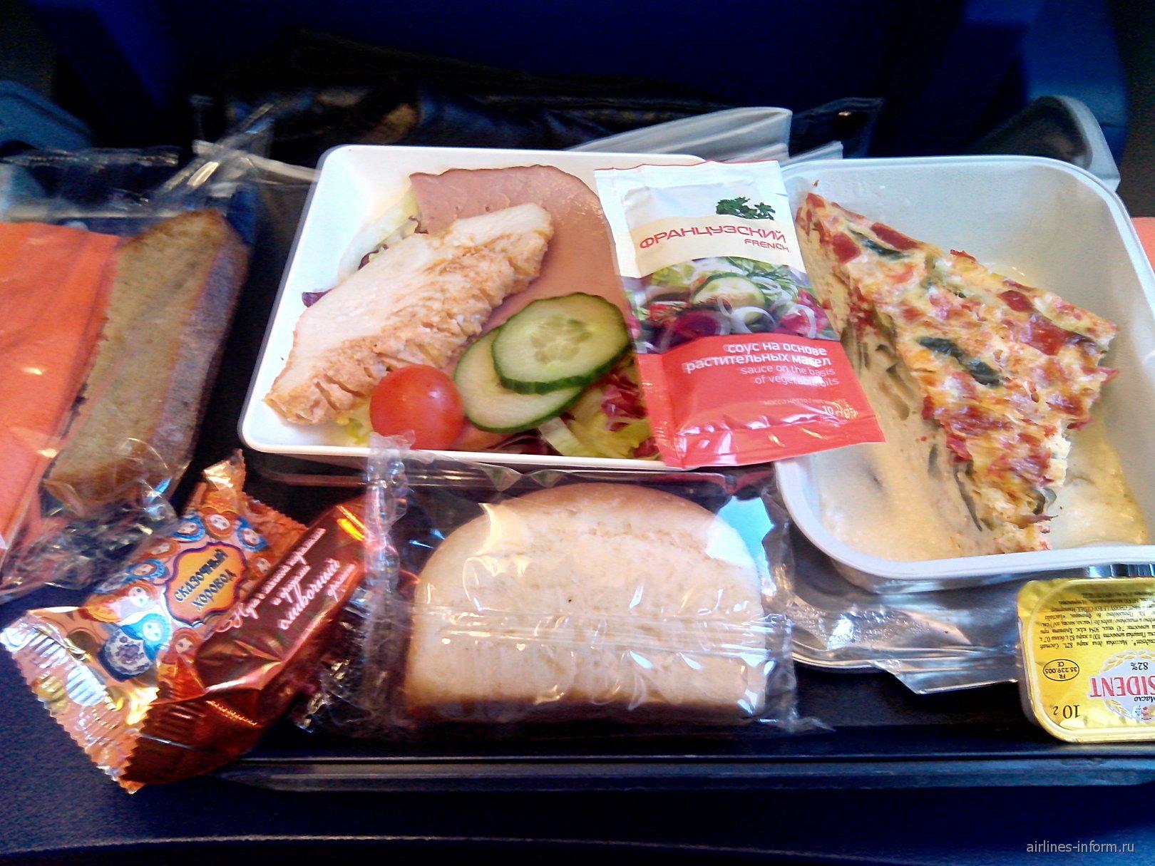 Питание на рейсе авиакомпании Аэрофлот Омск-Москва