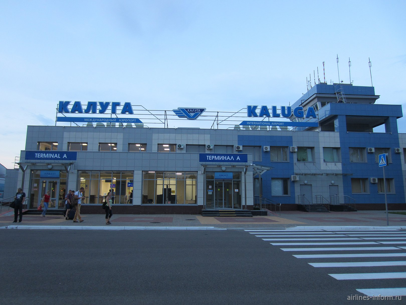 Аэровокзал аэропорта Калуга Грабцево