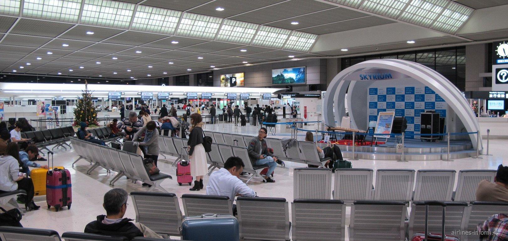 Сцена в терминале 2 аэропорта Токио Нарита