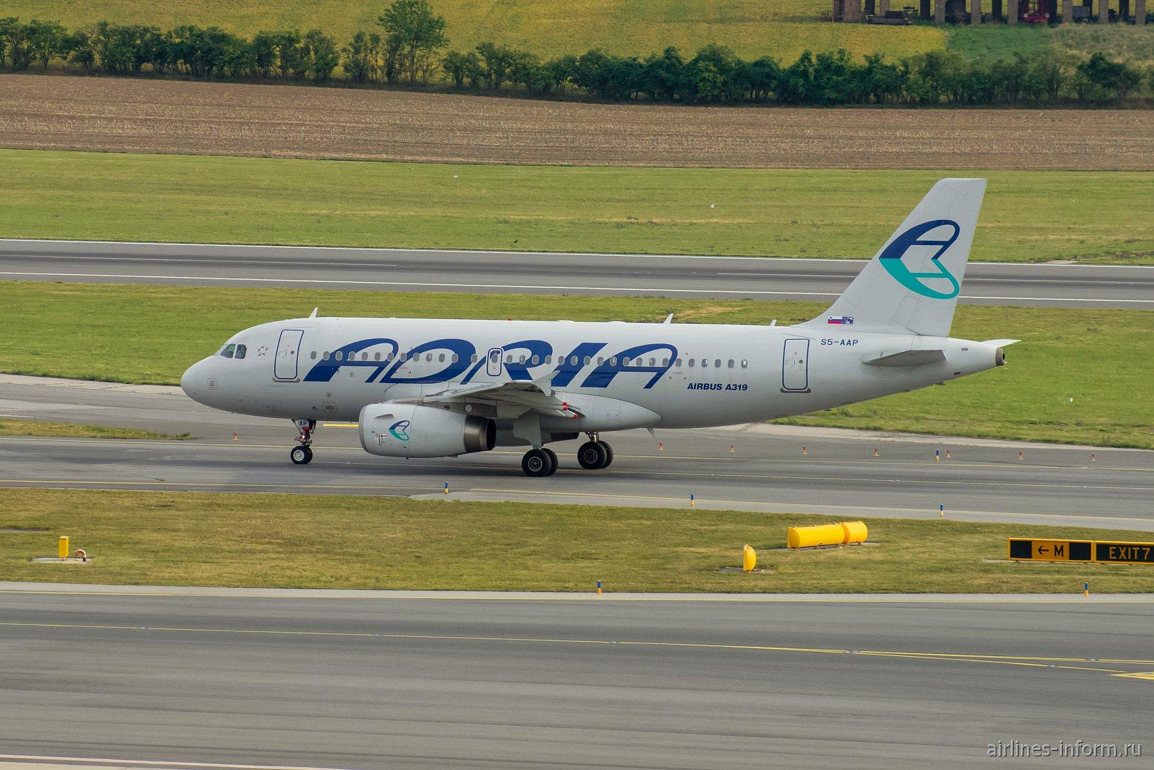Airbus A319 S5-AAP авиакомпании Adria в аэропорту Вена Швехат