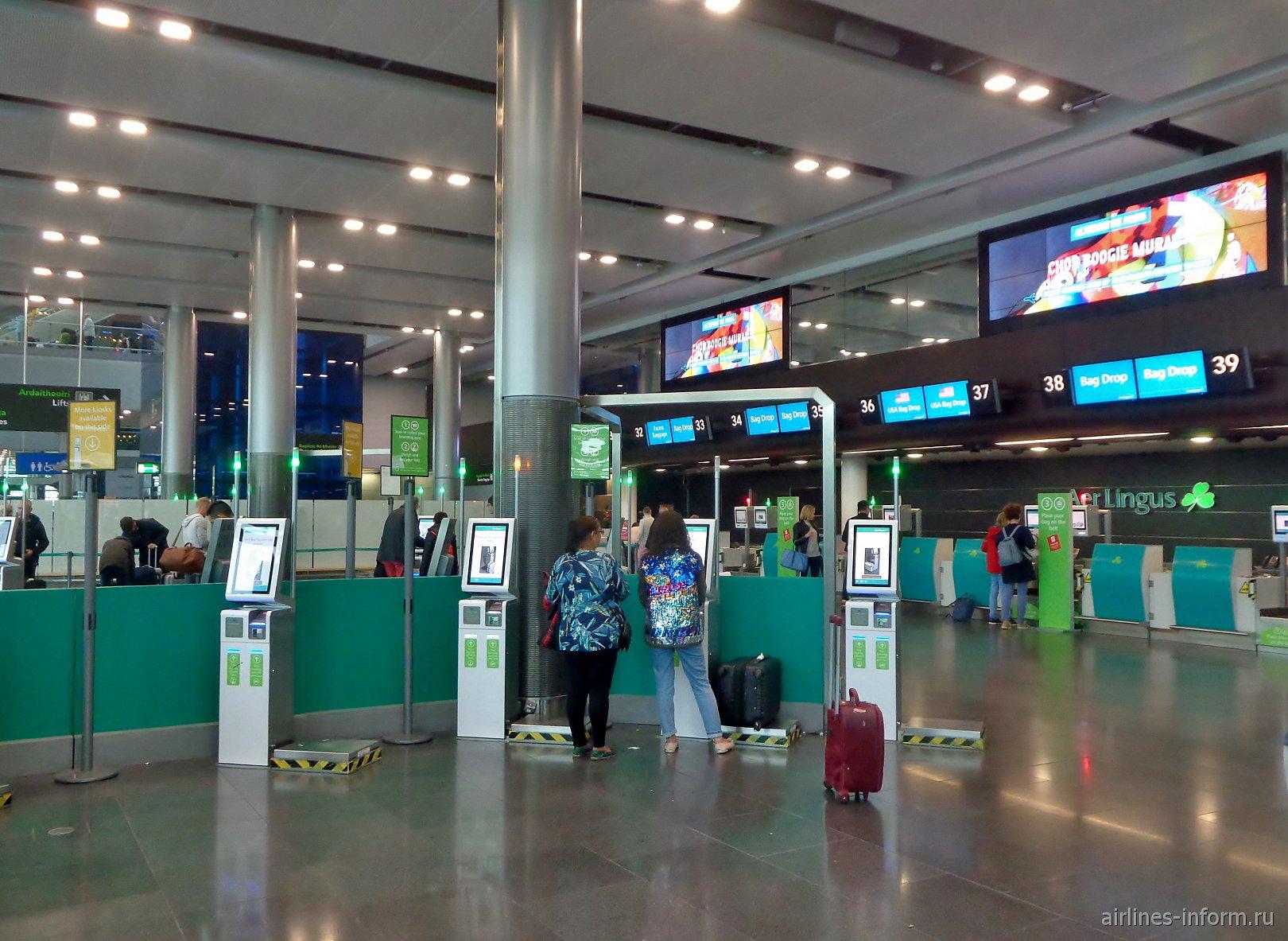 Зона регистрации авиакомпании Aer Lingus в терминале 2 аэропорта Дублин