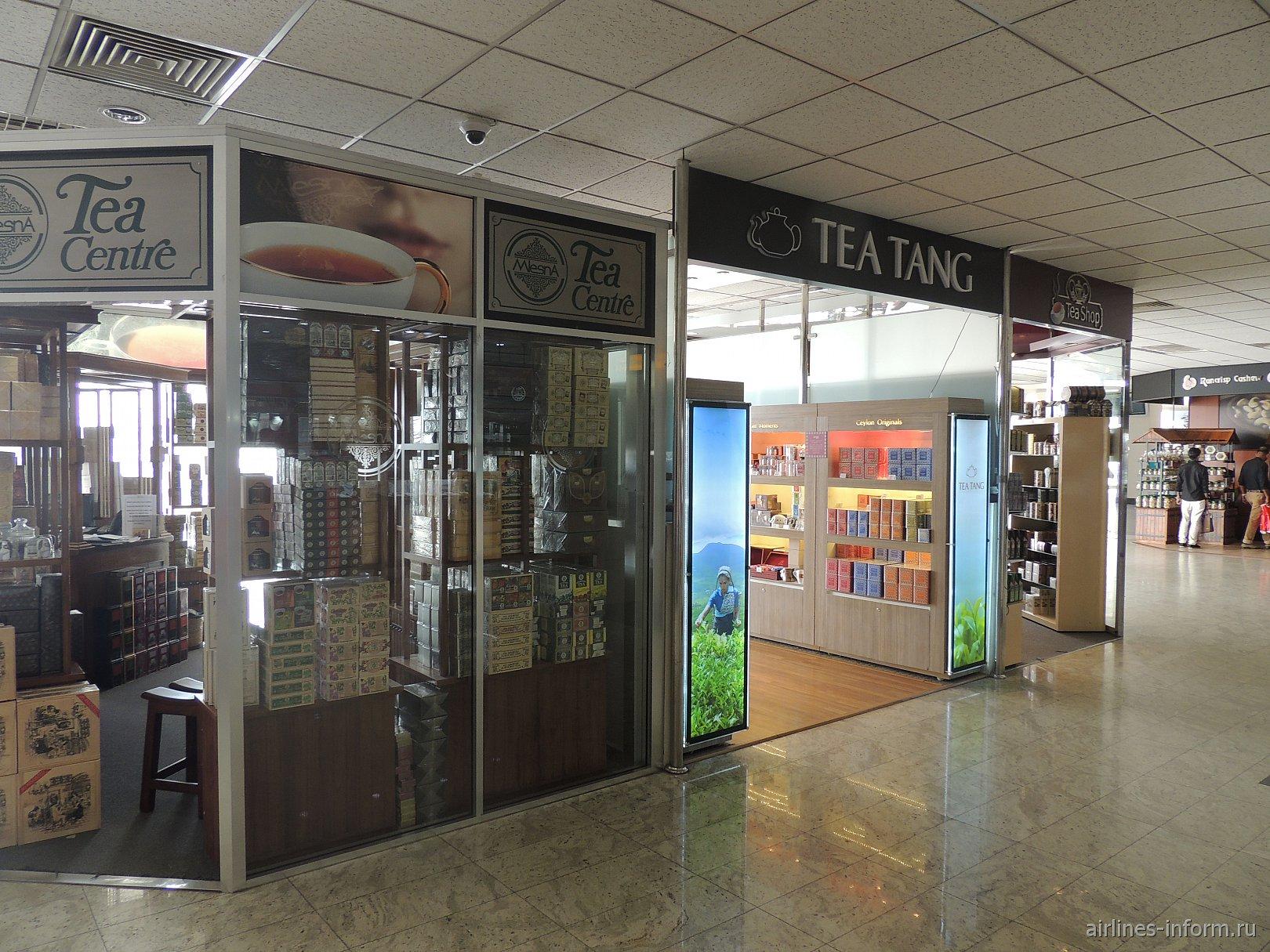 Чайный магазин в аэропорту Коломбо Бандаранайке