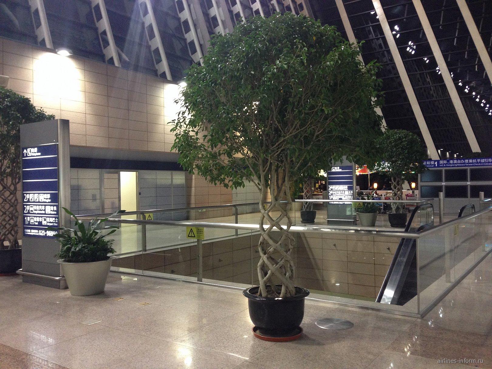 В аэропорту Шанхай