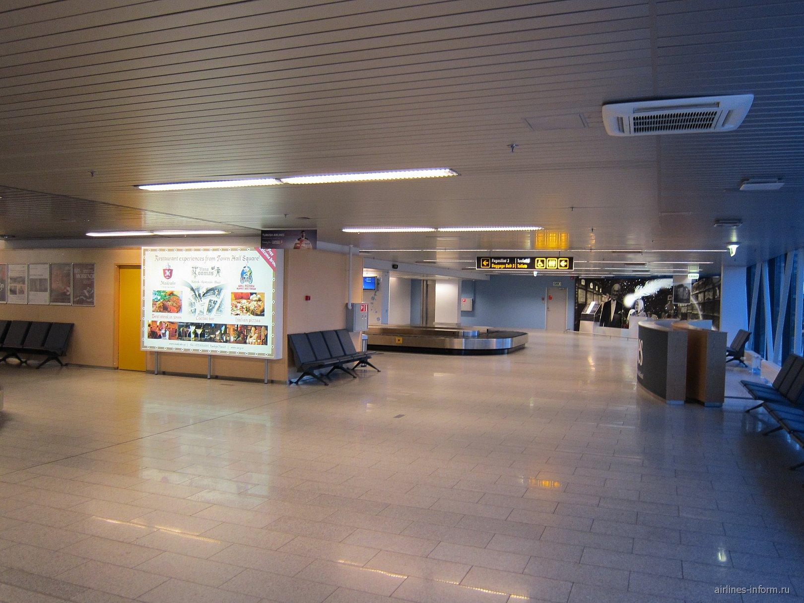 Зал выдачи багажа в аэропорту Таллинн
