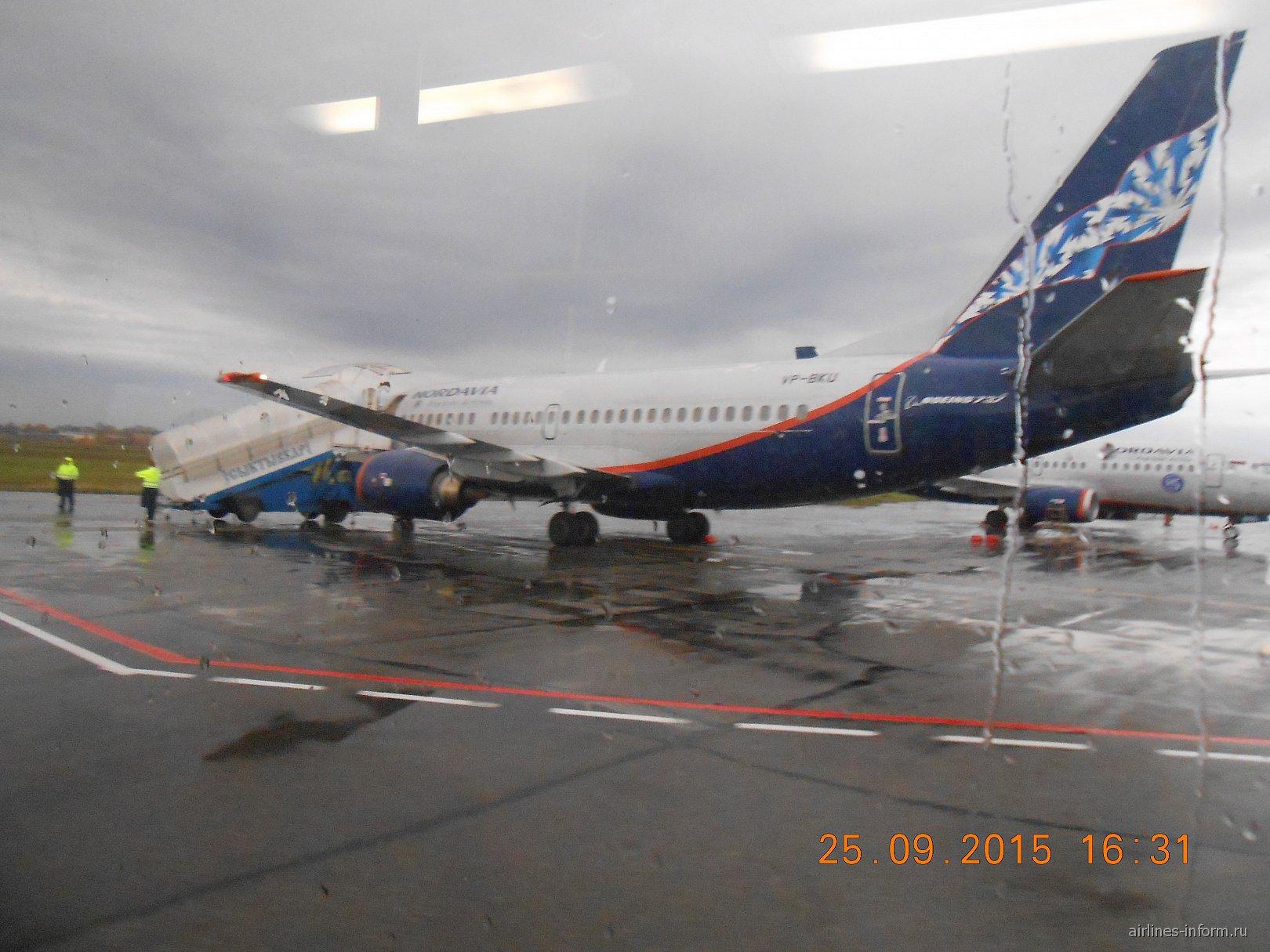 Перелет Сыктывкар - Санкт-Петербург с Nordavia