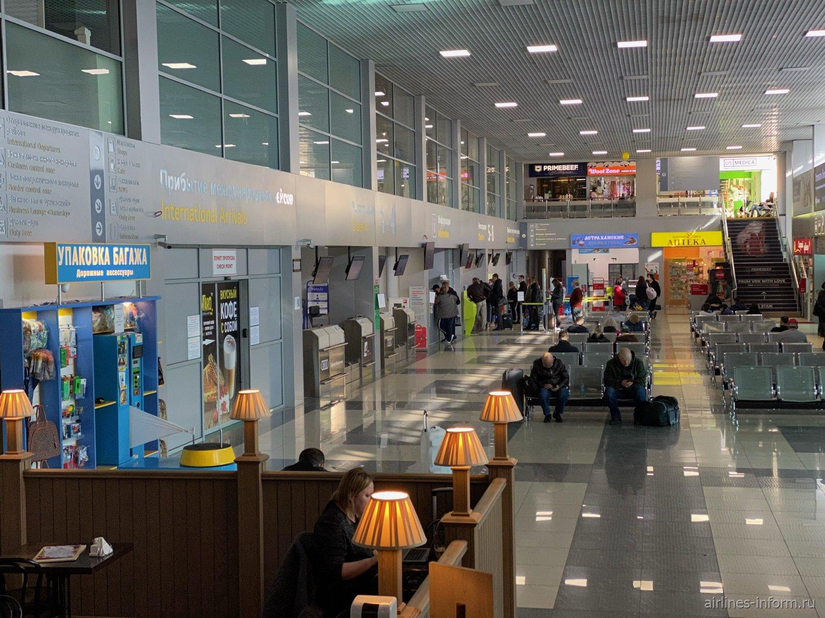 Общий зал пассажирского терминала аэропорта Воронеж