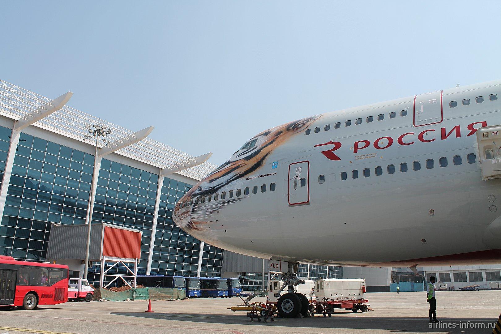 Гоа (GOI) - Москва (VKO) чартерный рейс с Rossiya Airlines