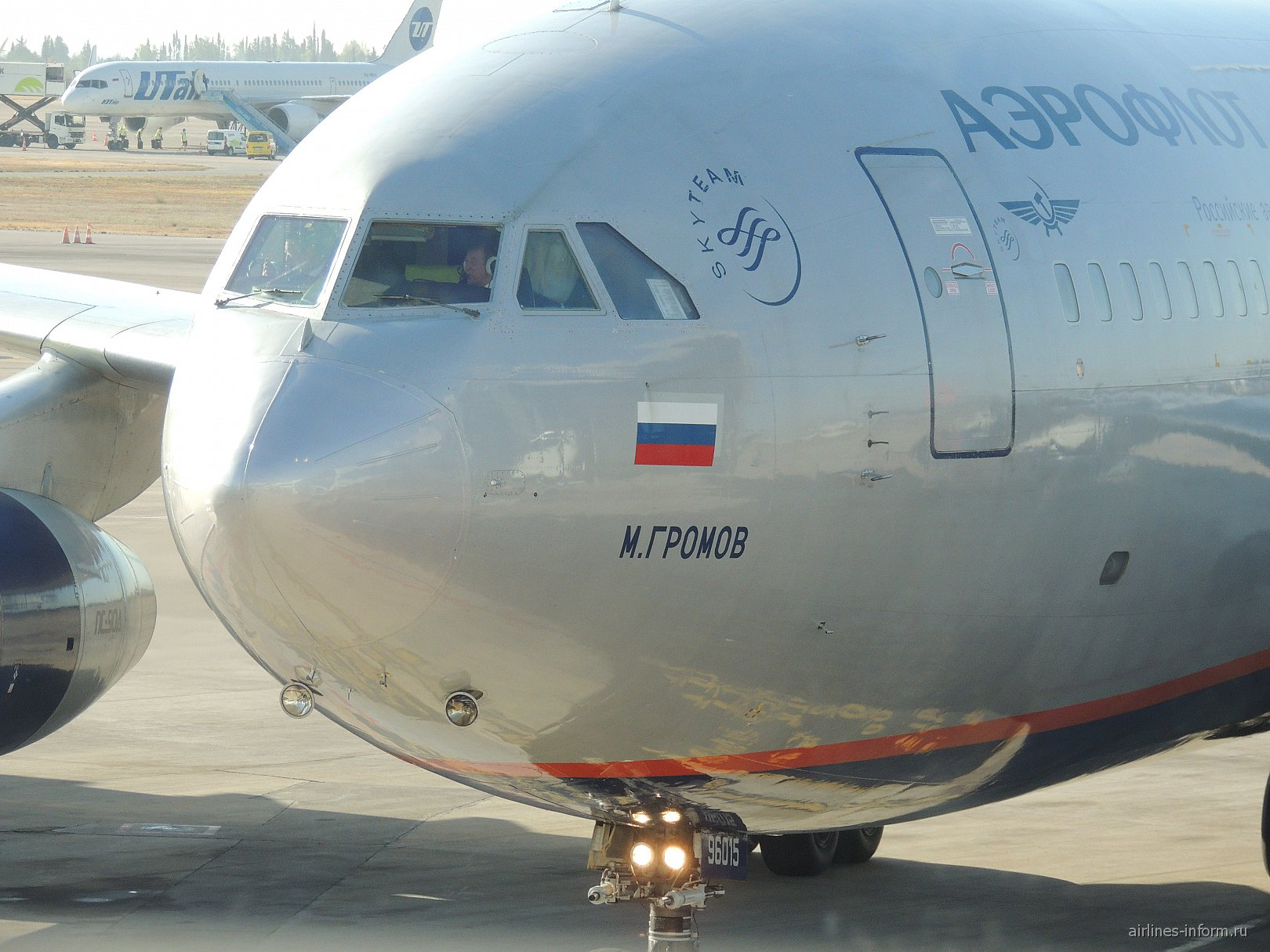 Ил-96 Аэрофлота в аэропорту Анталья