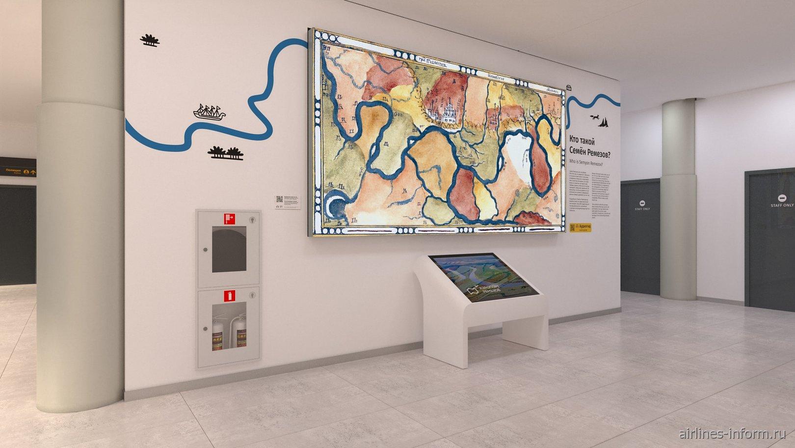 Информационный стенд о Семене Ремезове в новом аэропорту Тобольска