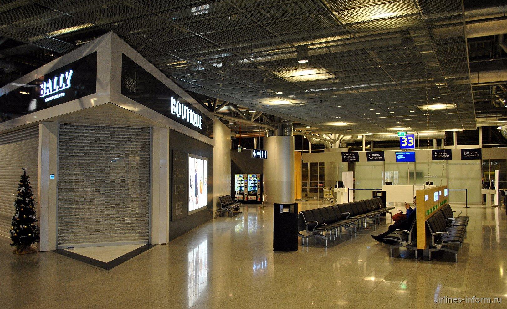 В зоне вылета нешенгенских рейсов терминала Т2 аэропорта Хельсинки Вантаа
